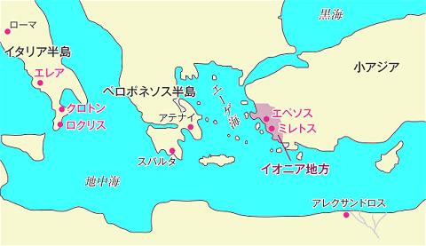 紀元前5~6世紀頃のギリシャ周辺