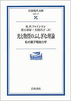 Photo_20200813113201